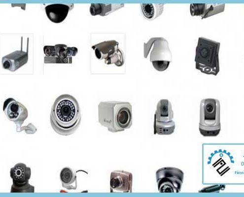 معرفی انواع دوربین مدار بسته