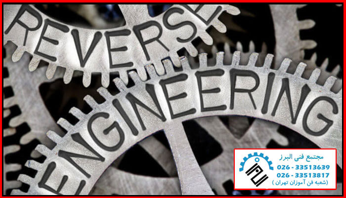آموزش مهندسی معکوس بردهای الکترونیک