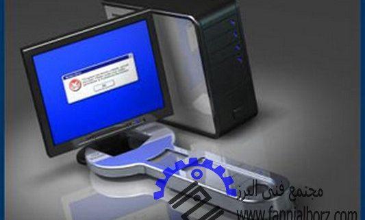 مادربرد کامپیوتر