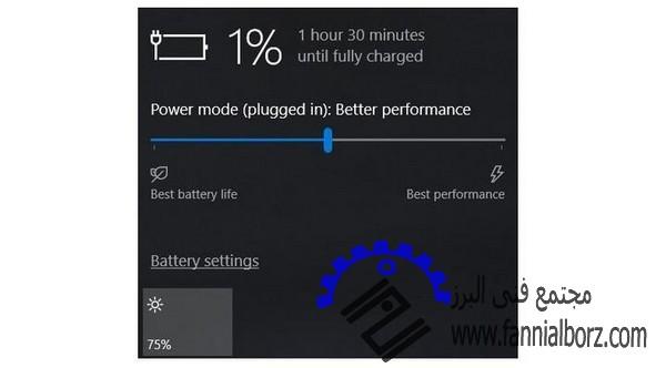 افزایش عمر باتری لپ تاپ